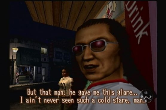 ShenmueHD.com Registered by SEGA + Unregistered Domains You Could Buy 1
