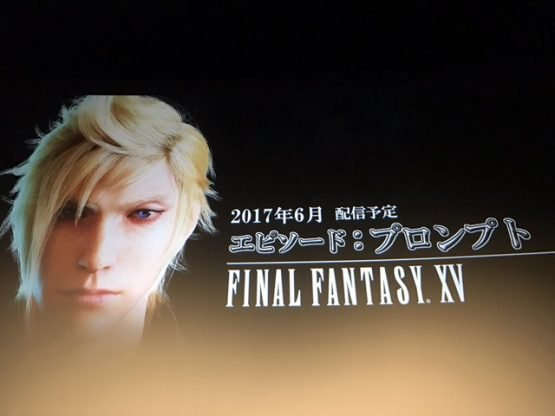 Final Fantasy XV DLC Release Dates Announced: Booster Pack, Gladiolus, Prompto 3