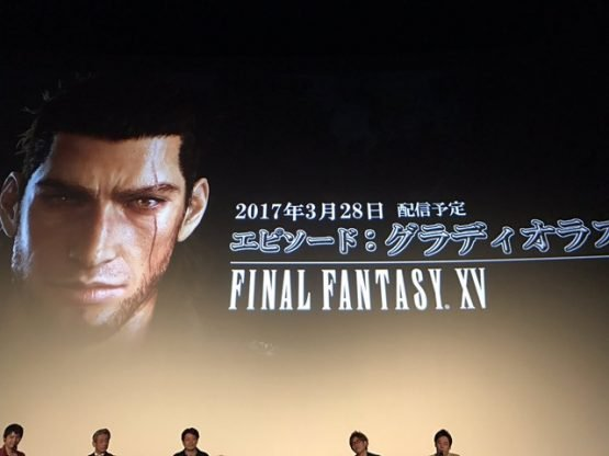 Final Fantasy XV DLC Release Dates Announced: Booster Pack, Gladiolus, Prompto 2