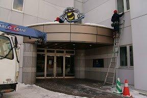 Holiday Heartbreak - Hudson Soft Mascot Taken Down in the Snow 3