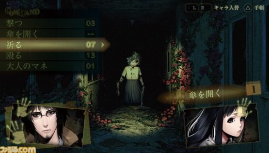 Horror Adventure Game Death Mark Gets First Screenshots