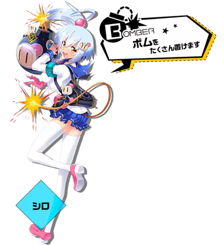Bombergirl Announced at JAEPO 2017 for Arcades