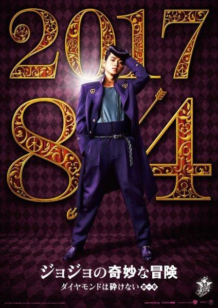 Live Action Koichi and Yukako Images Released for Diamond is Unbreakable Movie 1
