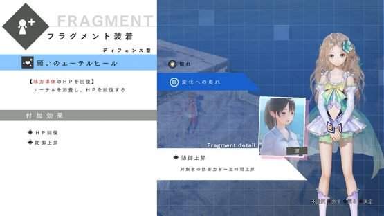 Blue Reflection Details Include Missions, Fragments and More Characters
