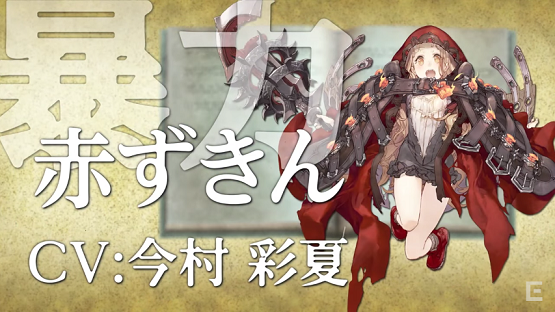 New SINoALICE Trailer Introduces Characters