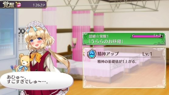 Omega Labyrinth Z Licking Feature Introduced Shyness 3