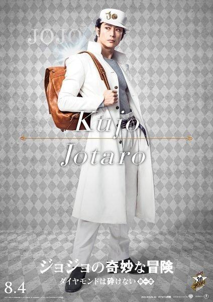 Live Action Jotaro Kujo Character Poster Revealed - People in Spain Dress Like JoJo!? 1