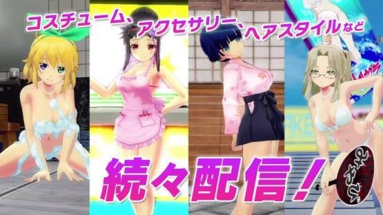 Second Senran Kagura: Peach Beach Splash DLC Trailer Released