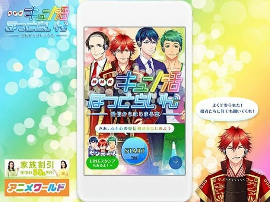 Official NHK Otome Game?? 1