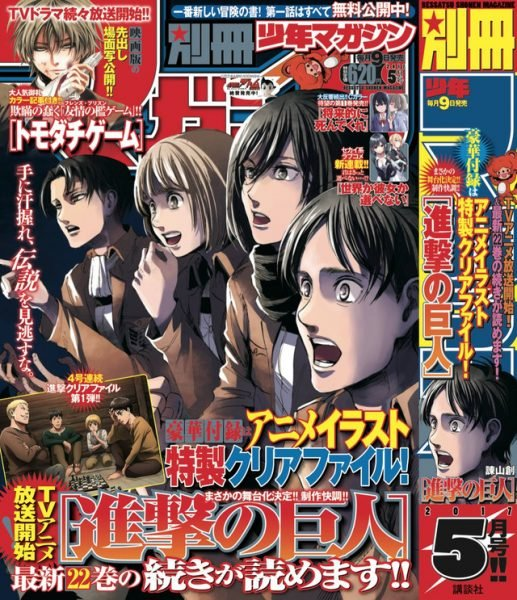 Isayama Celebrates Attack on Titan Anime Return with Meme Cover