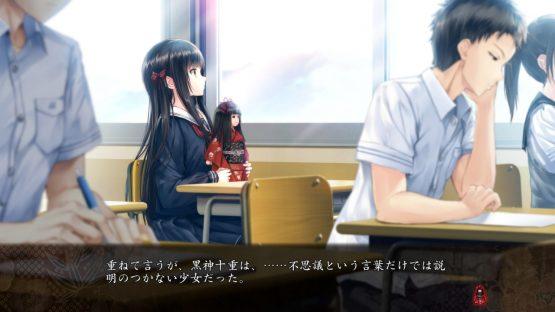 Iwaihime Matsuri Horror Visual Novel Coming to PlayStation 4 and Vita - 1