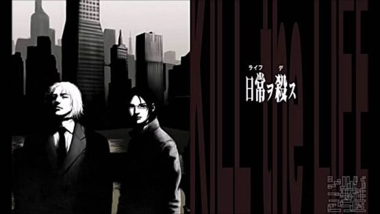 Suda51 Teases The Silver Case Ward 25 BitSummit Announcement 1