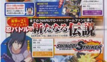 Two Naruto Games Announced Including New Shinobi Striker