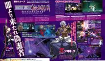 Under Night In-Birth Exe Late[st] PS4, PS3, Vita Versions Announced
