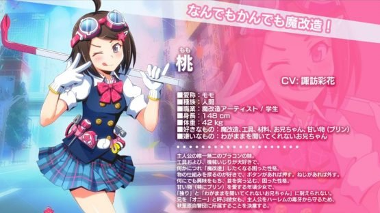 How to Play Akiba's Trip Festa Outside of Japan - It's Free & Fun! 4 Momo