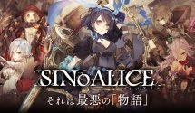 Smartphone Game SINoALICE Releases on June 6th in Japan