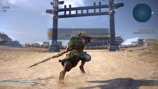 Dynasty Warriors 9 Announced for the West system2_for regular mission_conquer Hulao Gate