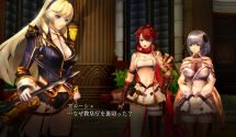 Nights of Azure 2: Bride of the New Moon Coming West This October