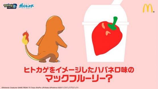 McDonald's Japan Offers Strange Pokémon McFlurries