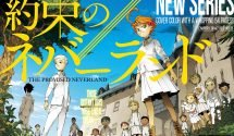The Promised Neverland Video Game Announced