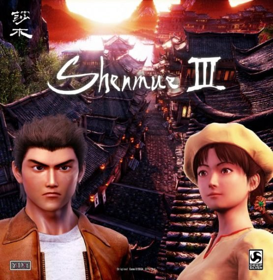 shenmue iii trailer