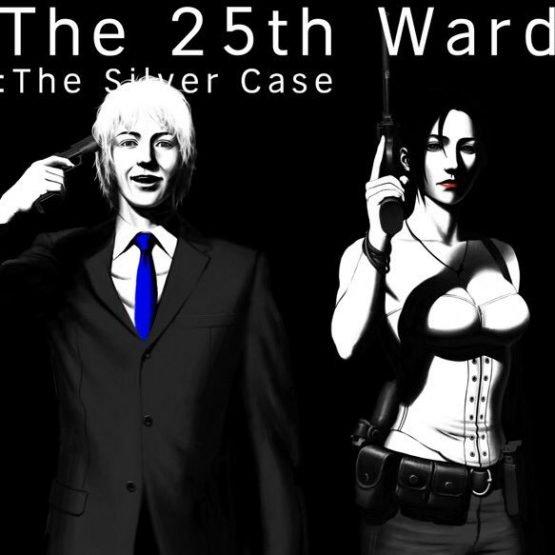 25th ward