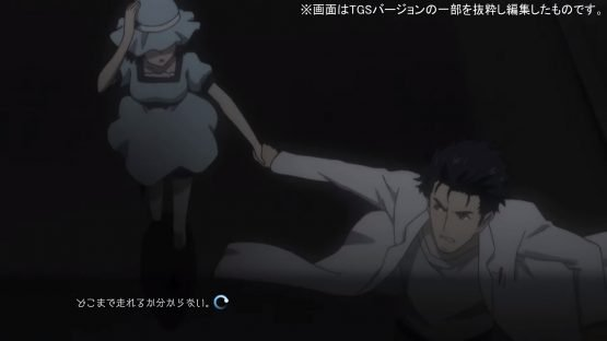 Steins;Gate Elite Gameplay Trailer Revealed at Tokyo Game Show