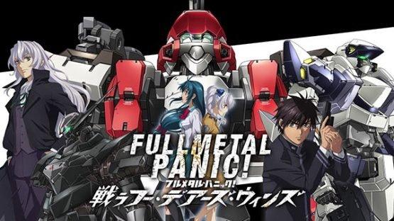 Bandai Namco Announces Full Metal Panic! Game for PS4