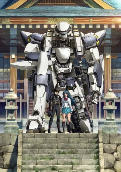New Full Metal Panic! Invisible Victory PV Released