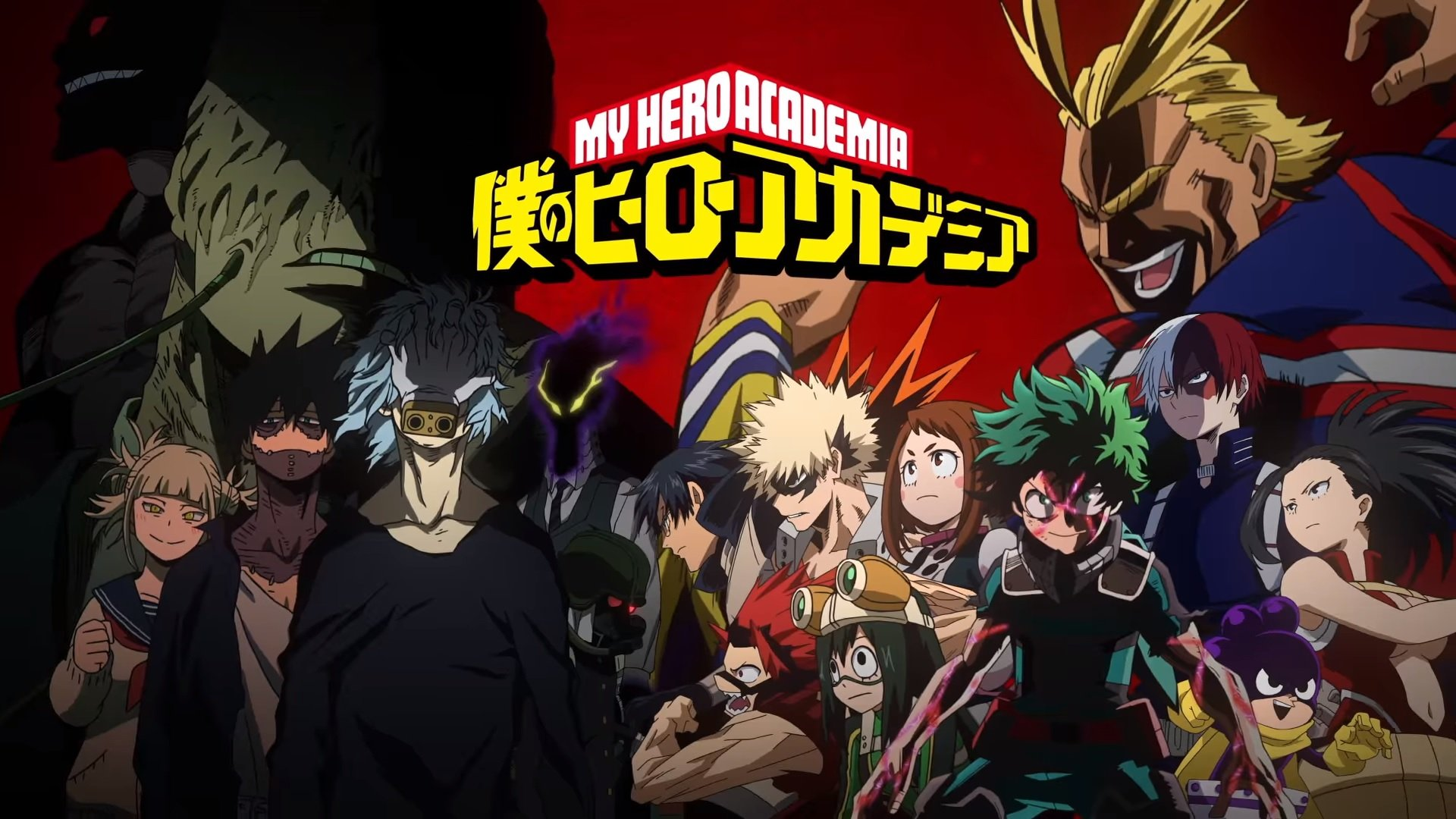 My Hero Academia Season 3 Official Announcement Teaser