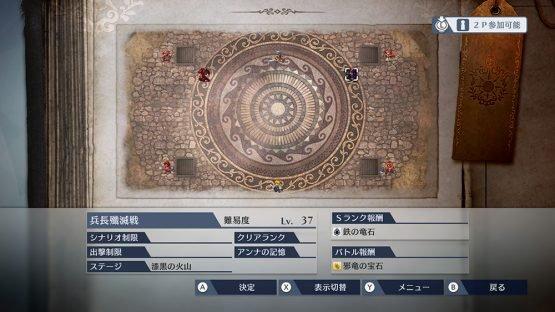 Fire Emblem Warriors Version 1.2 Update Coming November 16th
