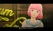 Catherine: Full Body Debut Trailer Released