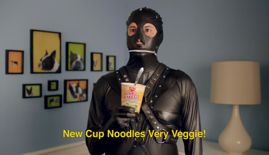 Weird Official Gimp Cup Noodle Ad for Crunchy Very Veggie Range 1