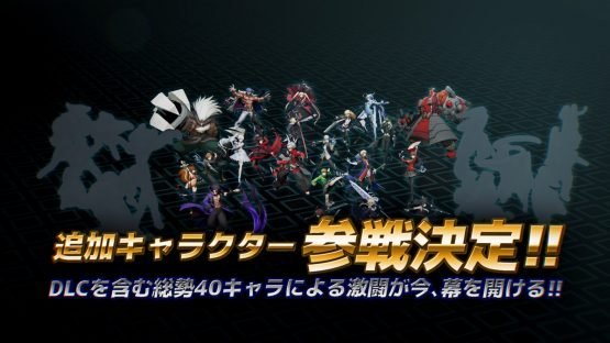 BlazBlue: Cross Tag Battle DLC and Release Date Announced