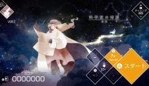 VOEZ Update 1.3.1 Brings New Ways to Play, Update 1.4 Coming Soon