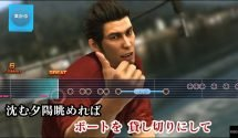Yakuza 6 Guide: How to Master the Game & Become the Dragon of Dojima