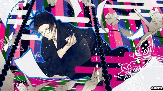 Dramatic Create Bringing Sanzen Sekai Yuugi and Koshotengai no Hashihime to Vita