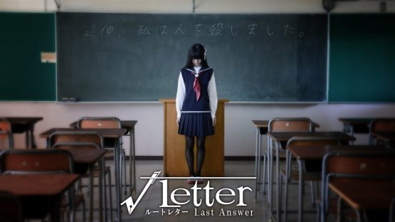 root letter 2