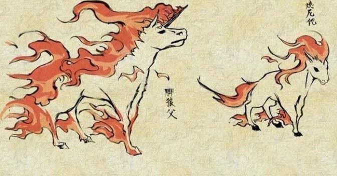 Ukiyo-e pokemon art Style