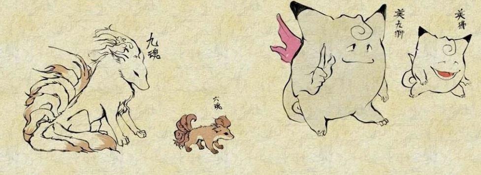 Ukiyo-e pokemon