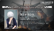 YoRHa Dark Apocalypse coming to Final Fantasy XIV Online!