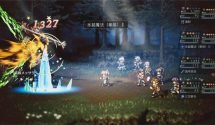 Octopath Traveler Prequel Announced For Smartphones In Japan