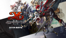 New Gameplay, Character, and Setting Information Revealed for Ys IX: Monstrum Nox