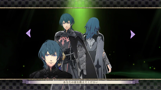 Fire Emblem Three Houses Teaser Shows Both Forms of Byleth