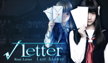 Root Letter: Last Answer Announced For Nintendo Switch And Playstation 4