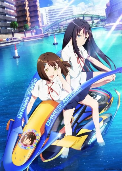 Kandagawa Jet Girls Anime and PS4 Game Announced