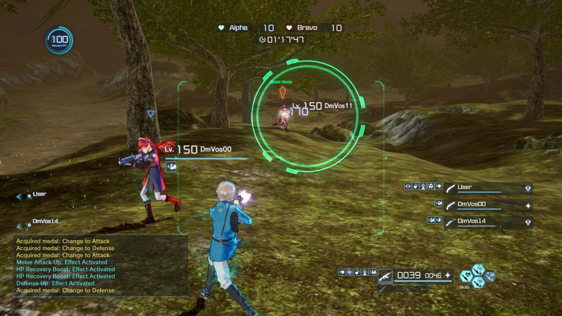Sword Art Online Fatal Bullet Switch Review 2