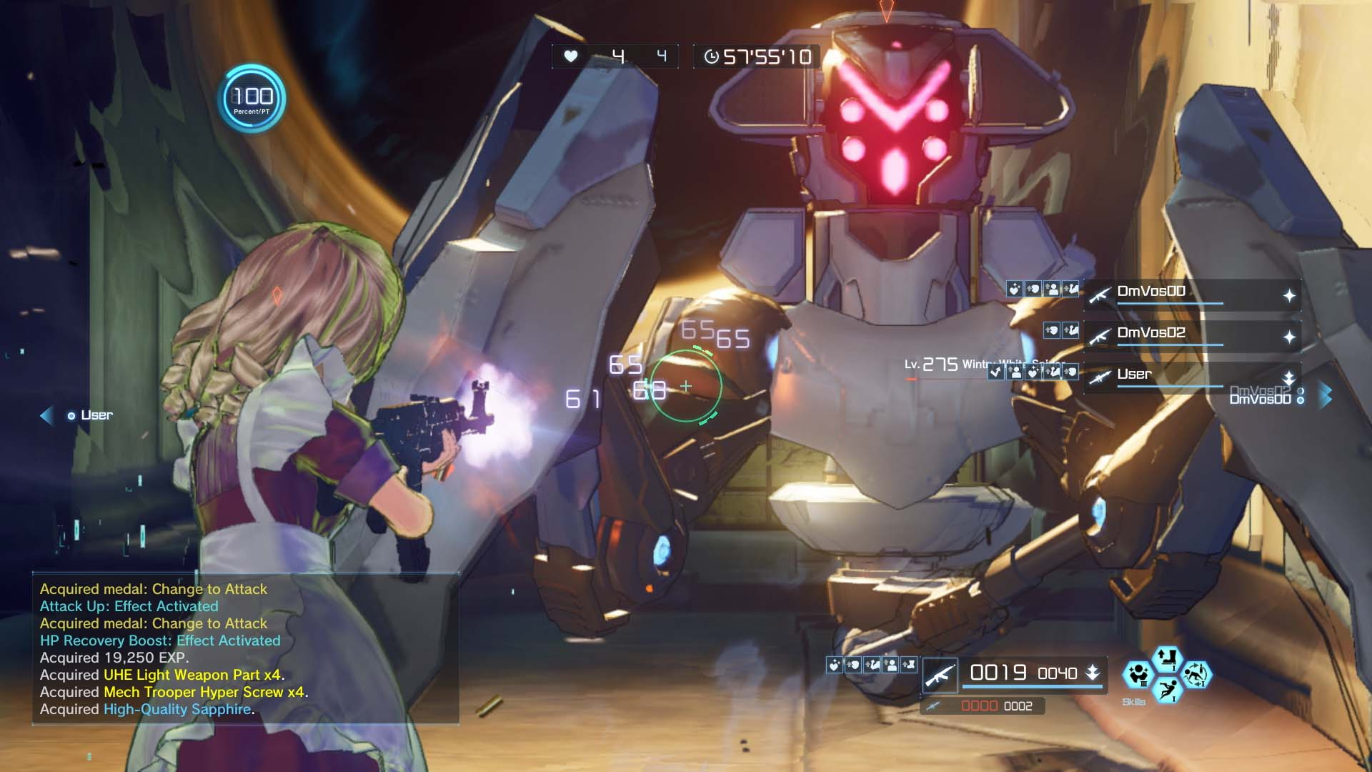 Sword Art Online Fatal Bullet Switch Review_4