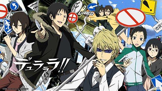 Free anime durarara