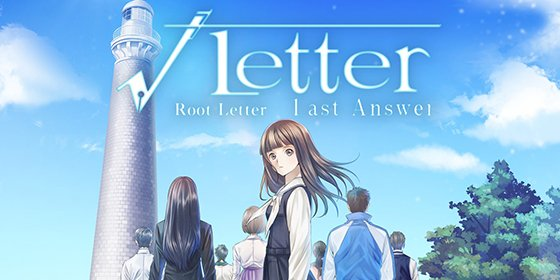 best visual novels on switch root letter